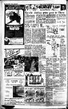 23, 1977
