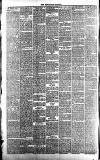 Middleton Albion Saturday 02 July 1881 Page 2
