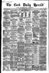 ett eve, ( AND ADVERTISING GAZETTE VOL. IX.-NO. 1,750. CORK, WEDNESDAY, MAY 18, 1864. .., /. I 11 - 14:ris