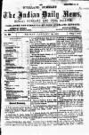 Seism for tbsigailiv et Qs Ilebaralsa•• Mow la Os 54tistation Depairtessi ...