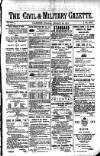 Civil & Military Gazette (Lahore)