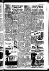 Westminster & Pimlico News Friday 22 August 1947 Page 7