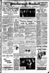 17, 1954 :CEPTI