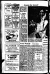"The News MEro.'rr:Pw ^ "" immL;A_LZ.; NUM M- 1 1 11 W i l lib ."
