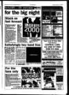 Thursday, December 23, 1999 21