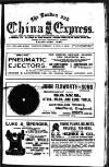 London and China Express